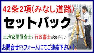 f:id:ishikawajimusyo:20171013112603p:plain