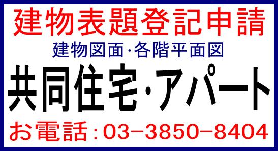 f:id:ishikawajimusyo:20171113155005p:plain