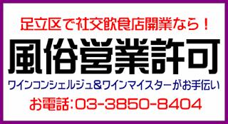 f:id:ishikawajimusyo:20180314143711p:plain
