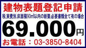 f:id:ishikawajimusyo:20180411110544j:plain