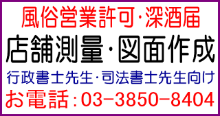 f:id:ishikawajimusyo:20180425131235p:plain