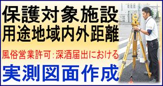 f:id:ishikawajimusyo:20180425131309p:plain