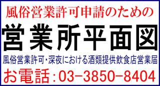 f:id:ishikawajimusyo:20180425131331p:plain