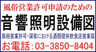 f:id:ishikawajimusyo:20180425131359p:plain