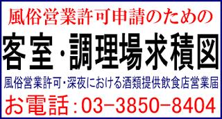 f:id:ishikawajimusyo:20180425131426p:plain