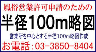 f:id:ishikawajimusyo:20180425131431p:plain