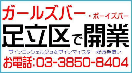 f:id:ishikawajimusyo:20191106134537p:plain