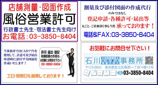 f:id:ishikawajimusyo:20191129105517p:plain