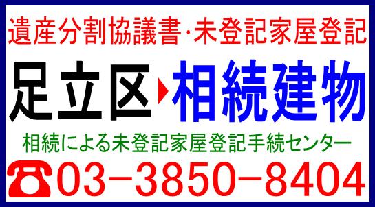 f:id:ishikawajimusyo:20200219140120p:plain