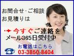 f:id:ishikawajimusyo:20201007110905p:plain