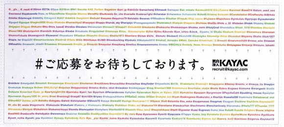 f:id:ishikawam:20111017012305j:image