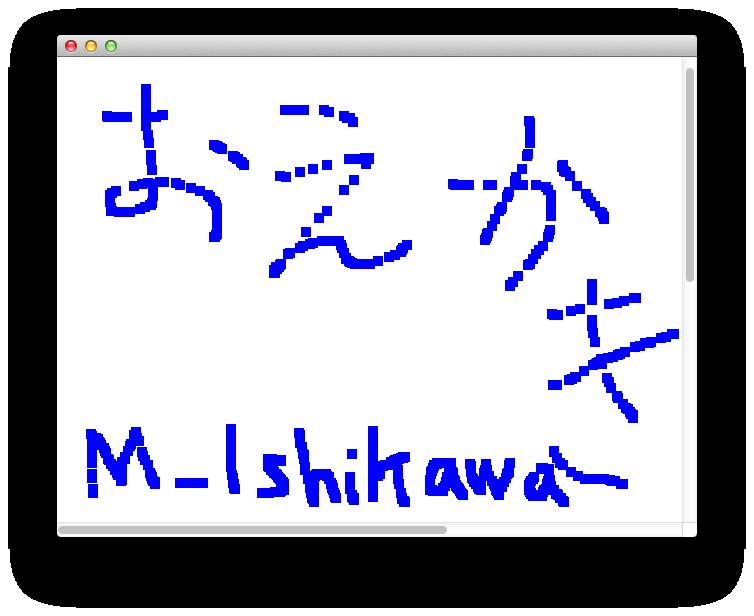 f:id:ishikawam:20120410130148p:image