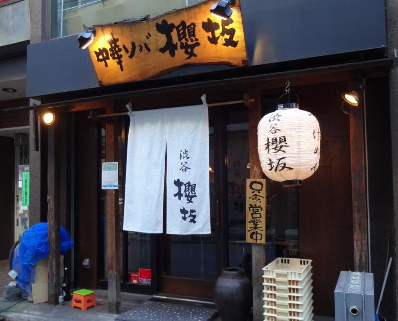 f:id:ishikawam:20131215134326j:image:w600