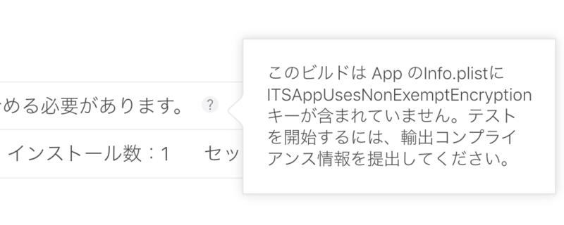 f:id:ishikawam:20170331162504p:image:w400
