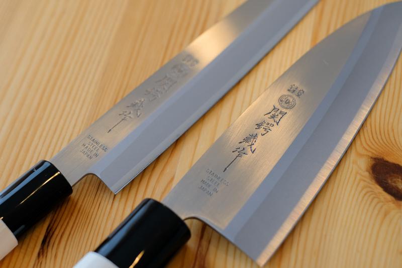 関鍔蔵(セキツバゾウ)刺身包丁 出刃包丁