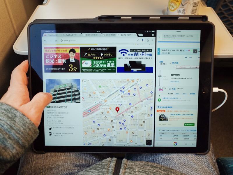 iPad pro 12.9インチ 2世代を買いました!