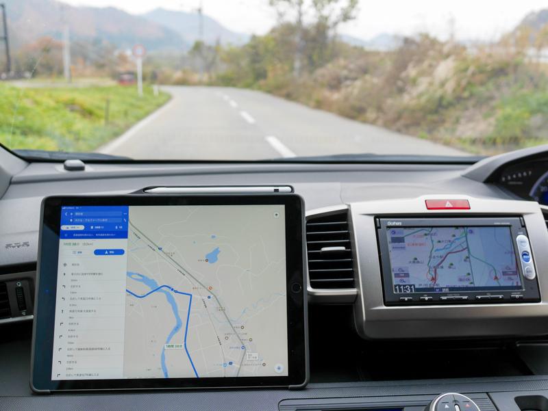 iPad Pro 12.9 ドライブ 米沢