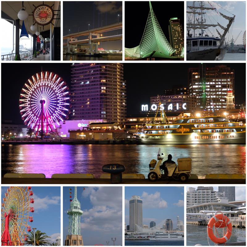 神戸観光2日目 煌めきの街 神戸ハーバーランド