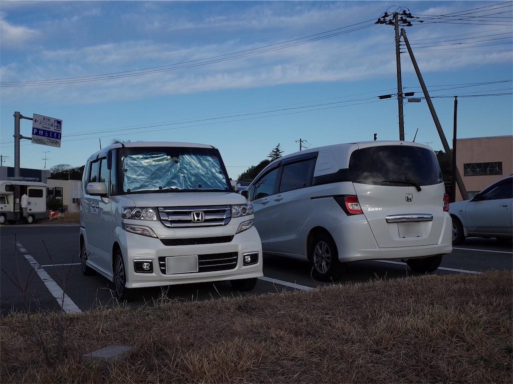 N-BOX四倉港車中泊
