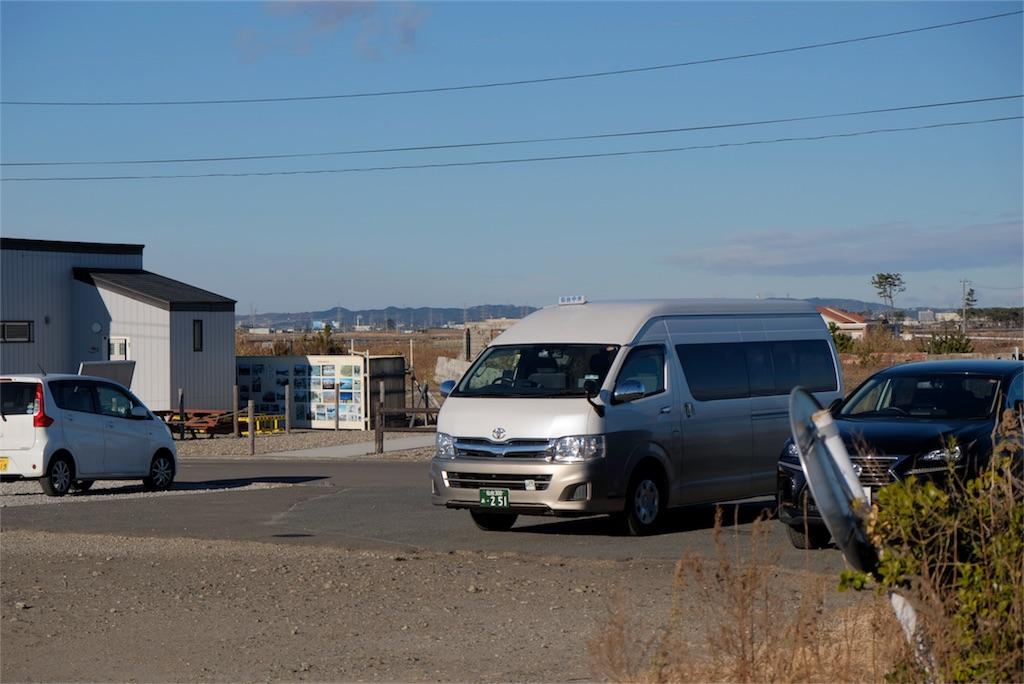 語り部タクシー 仙台中央タクシー