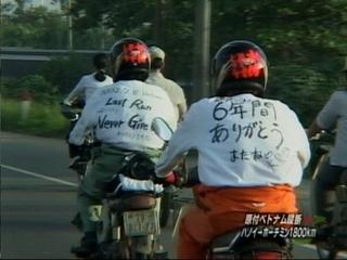 f:id:ishikawasan5050:20160724211245j:plain