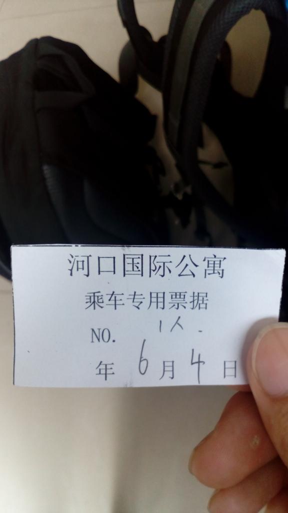 f:id:ishikawasan5050:20160910023807j:plain