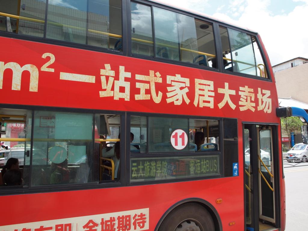 f:id:ishikawasan5050:20160919231657j:plain