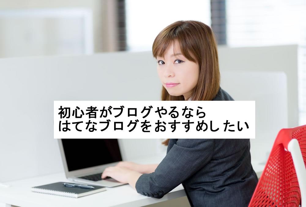 f:id:ishikawayulio:20151129133352j:plain