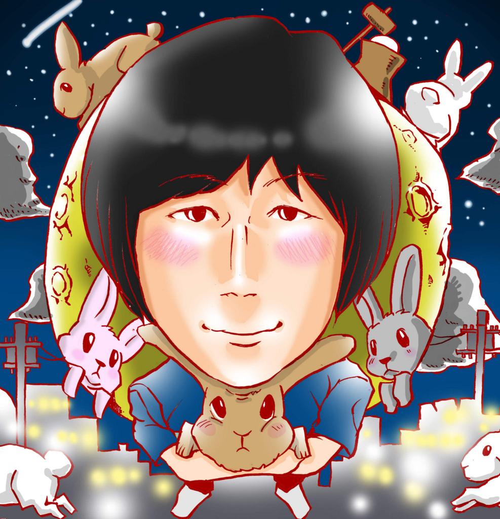 f:id:ishikawayulio:20160221152905j:plain