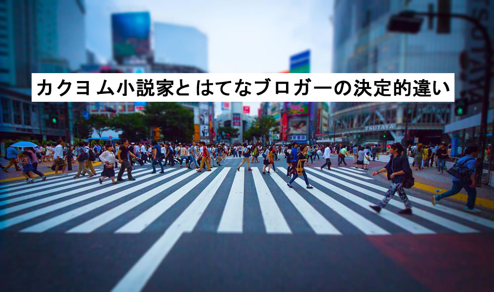 f:id:ishikawayulio:20160316002627j:plain