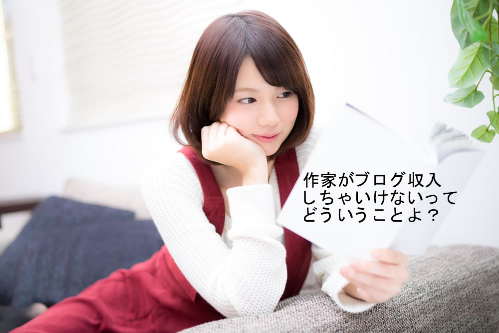 f:id:ishikawayulio:20160422125346j:plain