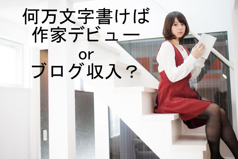 f:id:ishikawayulio:20160423005819j:plain