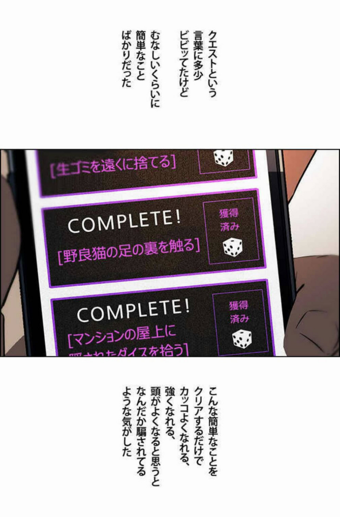 f:id:ishikawayulio:20160806163548j:plain