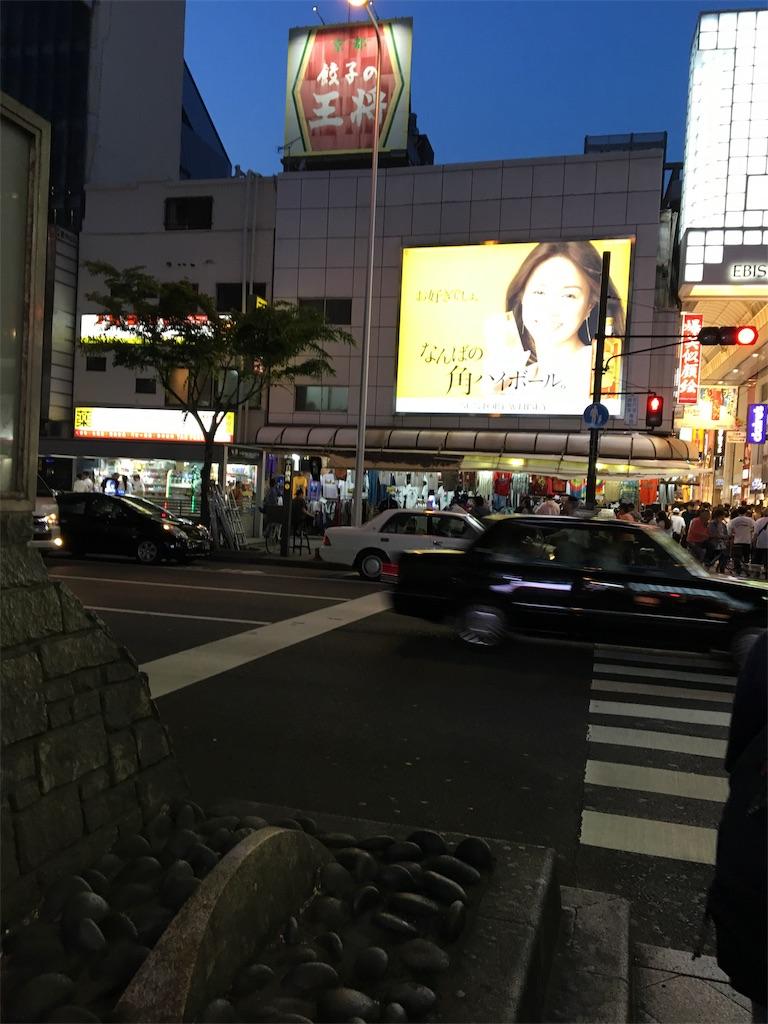 f:id:ishiki0210:20190525211411j:image
