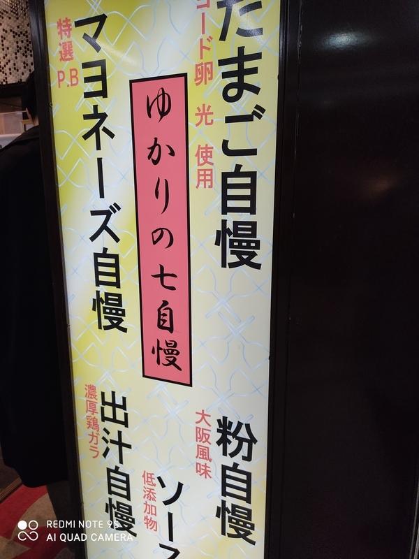 f:id:ishiki0210:20201027152827j:plain