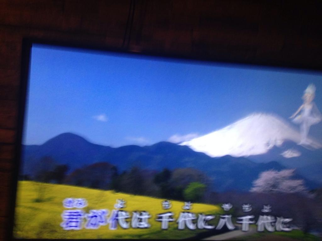 f:id:ishikitakai4jo:20150913172324j:plain