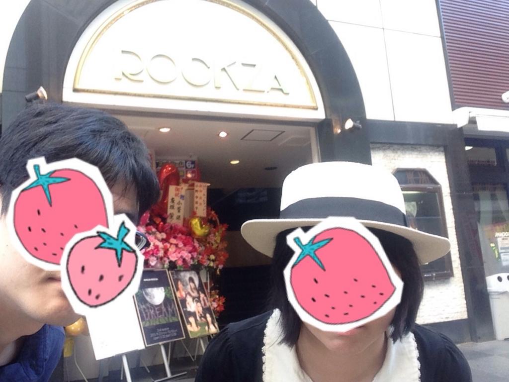 f:id:ishikitakai4jo:20151018104100j:plain