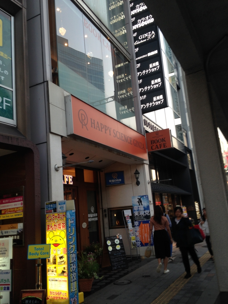 f:id:ishikitakai4jo:20161002222151j:plain
