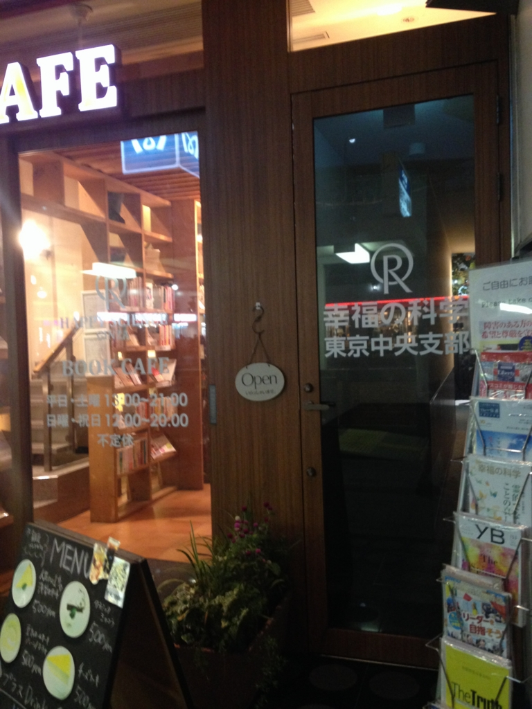 f:id:ishikitakai4jo:20161002222219j:plain