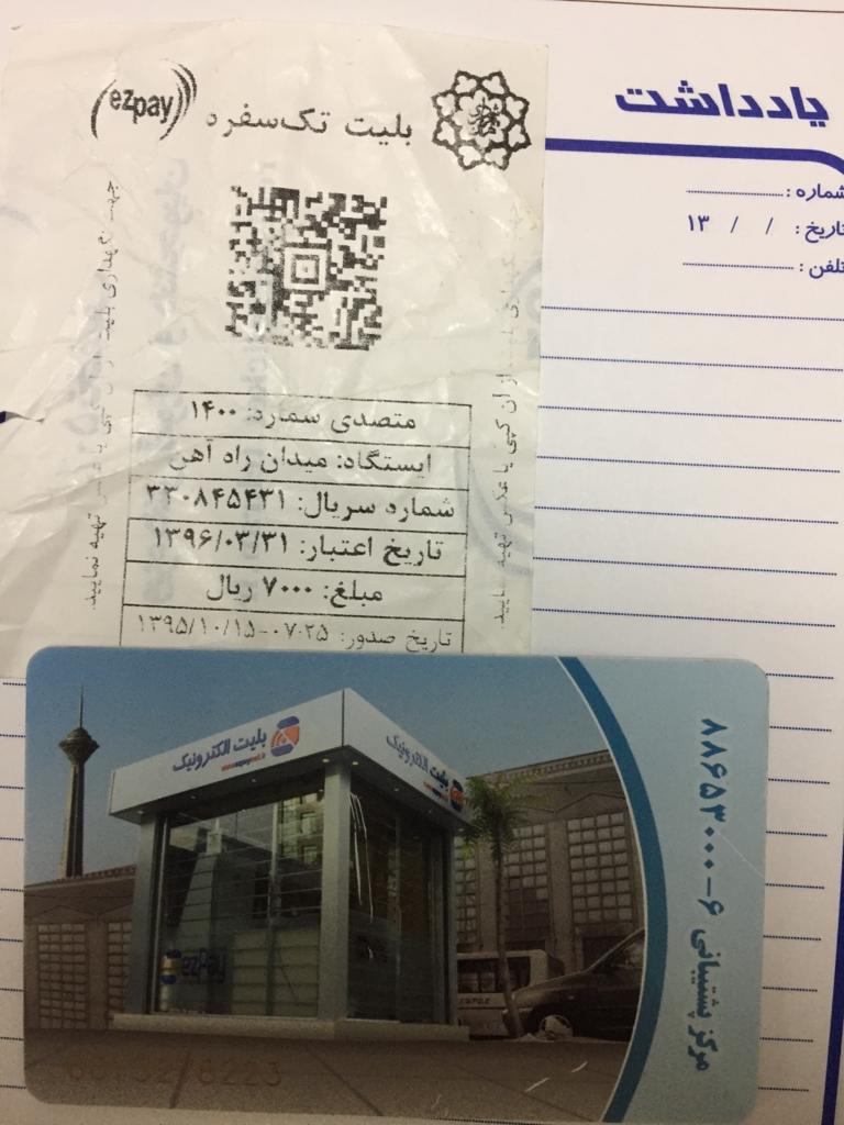 f:id:ishikitakaigakusei:20170119185033j:plain