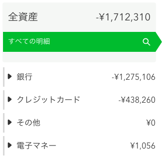 f:id:ishikitakaihusaisya:20170120193949p:plain