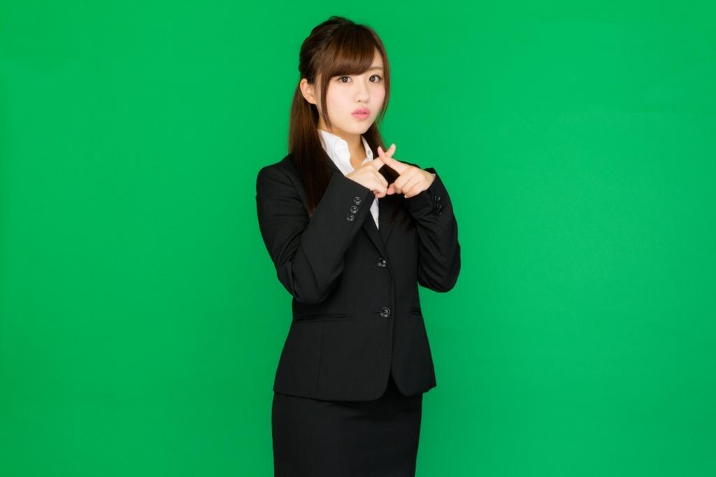 f:id:ishikitakaihusaisya:20170123195616j:plain