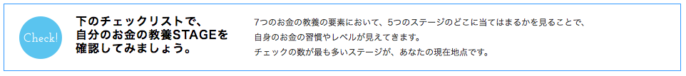 f:id:ishikitakaihusaisya:20170123201004p:plain