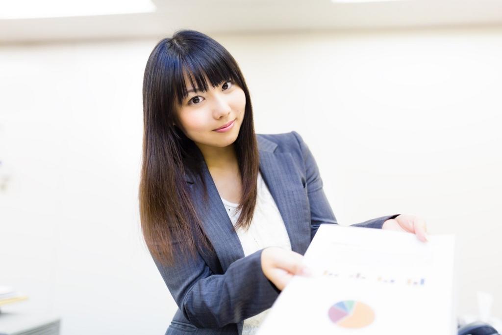 f:id:ishikitakaihusaisya:20170127234043j:plain