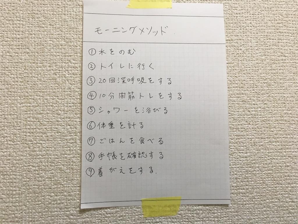f:id:ishikitakaihusaisya:20170323222430j:image