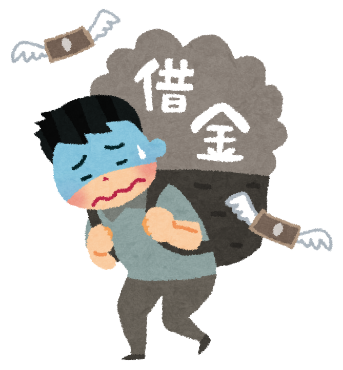 f:id:ishikitakaihusaisya:20170419213036p:plain