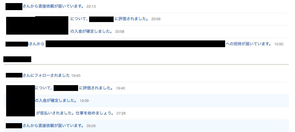 f:id:ishikitakaihusaisya:20170822194248p:plain