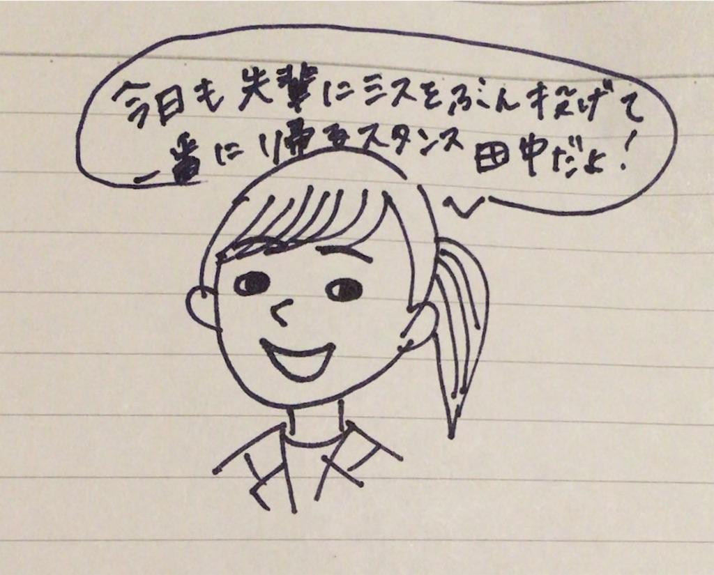 f:id:ishikitakaikei:20160914222700j:image
