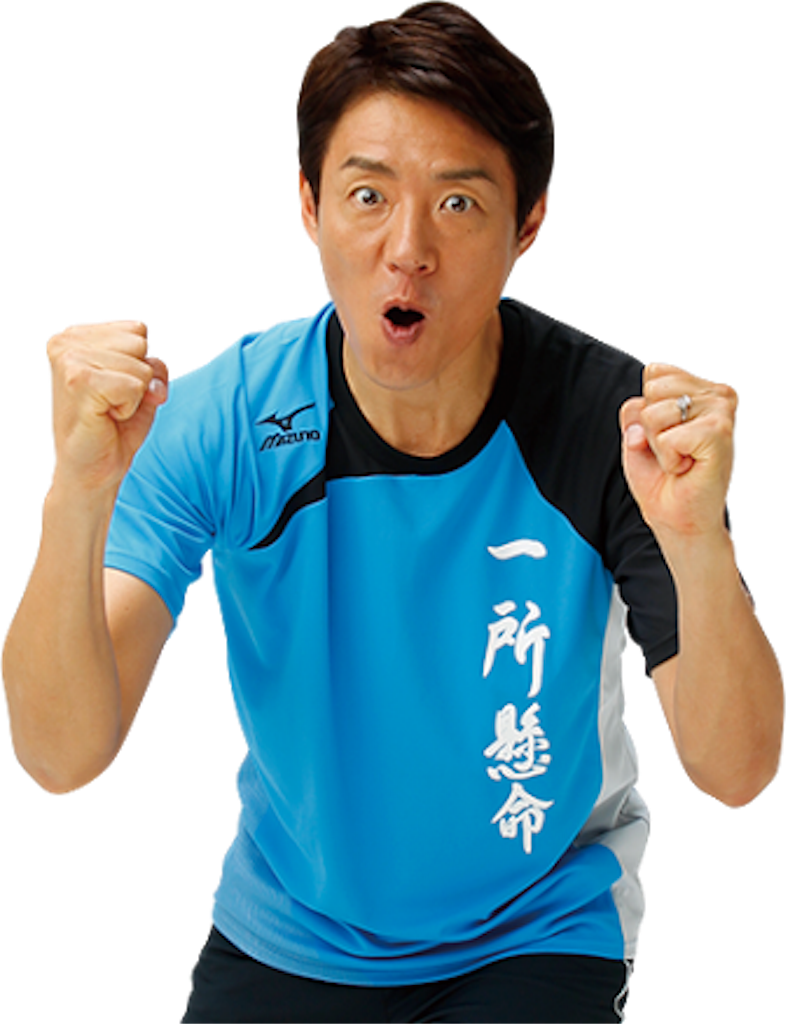 f:id:ishikitakaikei:20161125211031p:image