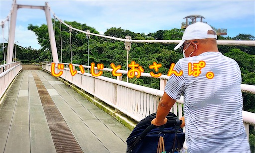 f:id:ishiko97:20200909210028j:image